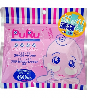 PuRu Eye Masks