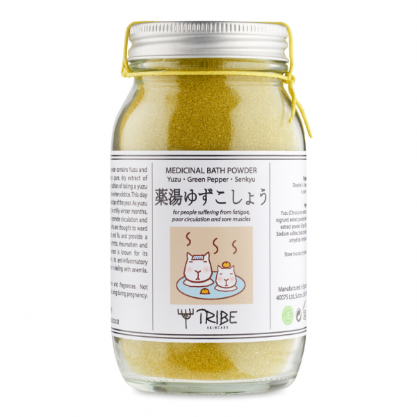Yuzu Bath Powder