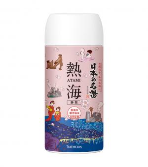 Natural Hot Spring (Onsen) Bath Powder from Atami (熱海市), Japan