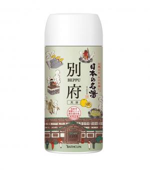 Natural Hot Spring (Onsen) Bath Powder from Beppu Hattō (別府八湯), Japan