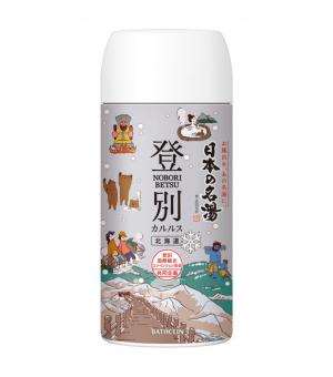 Natural Hot Spring (Onsen) Bath Powder from Noboribetsu (登別市), Japan