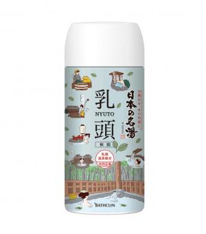 Natural Hot Spring (Onsen) Bath Powder from Nyuto (乳頭), Japan